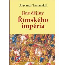 Jiné dějiny Římského impéria