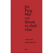 Jing Ping Mei aneb Slivoň ve zlaté váze